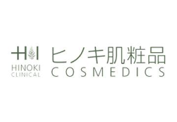 ヒノキ肌粧品ロゴ